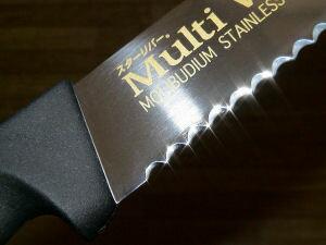 多目的切断ナイフ マルチウェーブ:包丁のトギノン楽天市場店