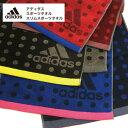 アディダス スポーツ タオル ヒート【adidas】【サッカー】【子供会/クラブ活動】【記念品】【ゆ