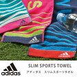 アディダス スリムスポーツ タオル ジョイン【adidas】【メール便可】