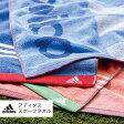 スポーツ タオル アディダス アパート 【adidas】