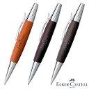 FABER-CASTELL(ファーバーカステル) デザイン エモーション ウッド&クローム 梨の木 シャープペンシル