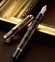 特別生産品 PELIKAN ペリカン スーベレーン ルネッサンスブラウン 万年筆 M800