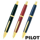 【特売商品】 PILOT(パイロット) キャップレス 万年筆 FC-15SR 名入れ・送料無料セット