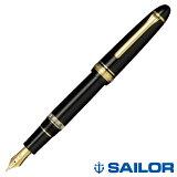 SAILOR(セーラー) プロフィット レアロ 万年筆 11-3924