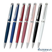 【特売商品】 WATERMAN(ウォーターマン) メトロポリタン エッセンシャル ボールペン 名入れ無料セット 【532P17Sep16】
