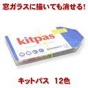 Khl12c_1