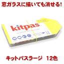 Kpl12c_1