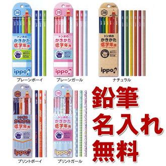 鉛筆的名字被投入免費 cod 非蜻蜓鉛筆一品為較低職等將鉛筆 2B 11 本書支紅色的鉛筆 1 六角軸 TOMBOW 10P13Dec14