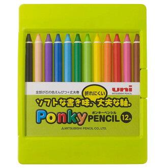 三菱鉛筆 Ponky 鉛筆一拳 12 顏色集的藝術理想的鋼筆鉛筆卷筆刀與私人所有核心彩色鉛筆鉛筆鉛筆 10P23Sep15。