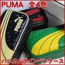 PUMA ハニカムラインペンケース 938PM クツワ プーマ 筆箱 筆入れ ふでばこ ふでいれ10P31Aug14