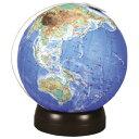 無軸地球儀 地勢版 球径260mm532P17Sep16