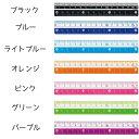 カラー定規 16cm 7色 クツワkb02710P28Sep16