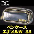 サンスター mizuno ペンケースエナメルW(Wポケット) SS(スーパースター) T S1405667 筆箱 筆入れ ふでいれ ふでばこ ミズノ10P27May16