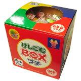【イワコー】けしごむBOXプチ150個入(50種類×3個) 消しゴム10P03Dec16