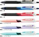 【ZEBRA】超速乾 サラサドライ 0.4 黒、青、赤、ソフトピンク、ソフトパープル、ソフトブルー