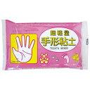 【アートクレイ】【紙粘土】 手形粘土 白 90g