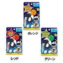 楽天教材club T&Y【アスカ】2WAY LED安全ライト SL02