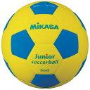 ソフトサッカーボール 3号 8-617-4648