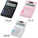【カシオ】W税率電卓 10桁