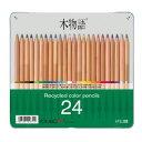 木物語色鉛筆 24色セット 【トンボ鉛筆】 86051233