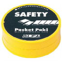 【オルファ】カッター安全刃折器 ポケットポキ us8-606-2161532P17Sep16