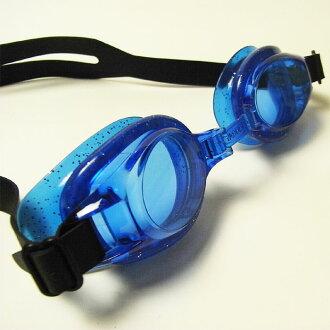 游泳眼鏡 (水杯) 為藍色初級 UV 切 10P27May16