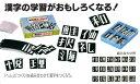漢字カンジー博士NO.1, 86166075