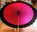 ショッピング骨傘 蛇の目風 24本骨傘  ピンク 雨傘 番傘風