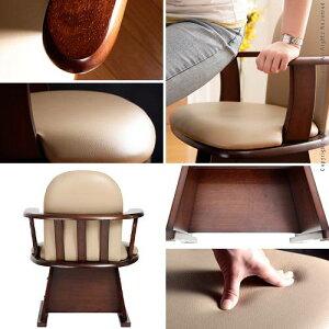 【送料無料】【高さ調節機能付き】肘付きハイバック回転椅子KoloCHAIR+〔コロチェアプラス〕|こたつ用イス|いす|360度回転式チェアー|ハイバックチェアー|アームチェアー|