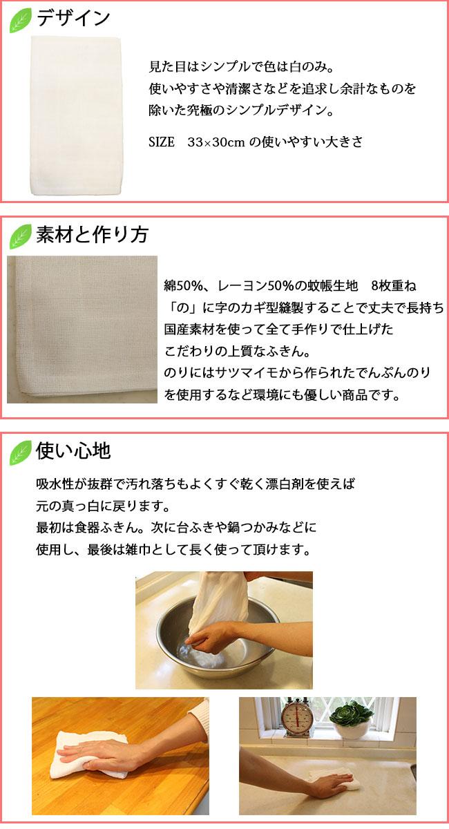 【お得な15枚入り (3枚入×5袋)】 奈良 ...の紹介画像3