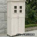 木製 屋外収納庫 高さ1600 【送料無料】 スリム 屋外 収納 物置 倉庫 ストッカー 納屋 収納ボックス 木製 収納棚 屋外用 収納庫 おしゃれ