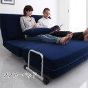 3ステップでソファーからベッドへ♪ カウチソファベッド 2P 【送料無料】 ソファーベッド 折りたたみ ダブル ソファベッド 激安 安い 格安 人気 ランキング 大きい 大型