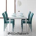ハイグレードなガラスダイニング♪ ダイニングテーブルセット 5点 グロッシー ホワイト (W150)【送料無料】 4人 おしゃれ ガラス 鏡面 白 モダン ダイニング 5点セット 150