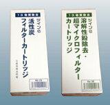OSGコーポレーション 交換用カートリッジ ke-1S+Ke-3S(Ke-1+ke-3後継品) 【ツインe】 浄水器 取替用