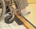 Lスロープ 2本組 サイズ:2.5cm レイクス・トゥエンティワン [介護 用品 スロープ 車椅子 段差]【代金引換不可】