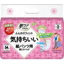 気持ちいい紙パンツ用尿とりパッド 34枚入 日本製紙クレシア [介護用品 おむつ 大人用]【代金引換不可】
