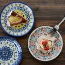 ポーリッシュポタリー ラウンドプレート 平皿 φ17cm [V195]【ポーランド食器 デザート ケーキ パン 丸皿 陶器 polish pottery 洋食器 VENA社 ギフト うつわ】