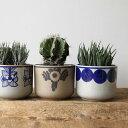 リサラーソン×波佐見焼 flora フローラ ポット(鉢カバー) 花器【リサラーソン 西山陶器 北欧雑貨 インテリア】