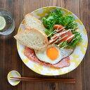 本郷里奈(ほんごうりな) ミモザ 7寸リム皿【丸皿 中皿 大皿 和食器 作家 花柄 送料無料】