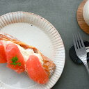 古谷浩一/古谷製陶所 ラッフルプレート(M)【信楽焼 和食器 うつわ 作家 陶器 皿】