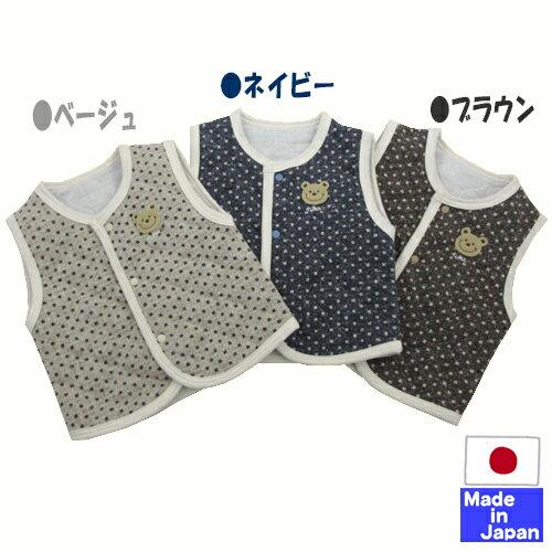 日本製ドット柄クマワンポイントショートベスト新生児サイズ50〜70cm春秋冬ベビー服赤ちゃんあったか