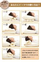 丸八真綿グループマルハチプロ【ホテル仕様】折り重ね枕専用ホワイトカバー付