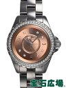 シャネル J12 クロマティック 33 H2563【腕時計】【レディース】【送料・代引き手数料無料】