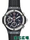 ウブロビッグバンブラックマジックダイヤモンド342.CV.130.RX.114【新品】【メンズ】【腕時計】【送料・代引手数料無料】