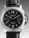 【パネライ】【ルミノールマリーナ PAM00104】【新品】【腕時計】【メンズ】