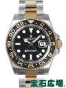 【ロレックス】【GMTマスターII 116713LN】【新品】【メンズ】【腕時計】