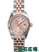 ロレックス デイトジャスト 179171G【新品】【レディース】【腕時計】【送料・代引手数料無料】
