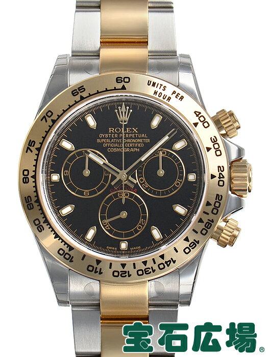 ロレックス コスモグラフ デイトナ 116503【新品】【メンズ】【腕時計】【送料・代引手数料無料】