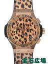ウブロ ビッグバン ゴールドレオパード 世界250本限定 341.PX.7610.NR.1976【中古】【ユニセックス】【腕時計】【送料・代引手数料無料】
