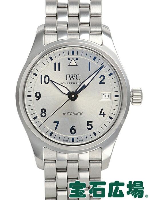 IWC パイロットウォッチ オートマティック36 IW324007【】【ユニセックス】【腕時計】【送料・手数料無料】 【IWC】【パイロットウォッチ オートマティック36 IW324007】【】【ユニセックス】【腕時計】